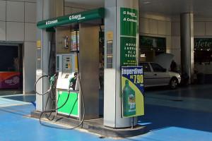 eko pumpa Sao_Paulo_ethanol_pump_04_2008_74_zoom autor-Mariordo zdroj-wikimedia commons