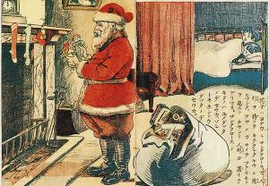 Vánoce autor: kodomo no tomo zdroj: Wikimedia commons
